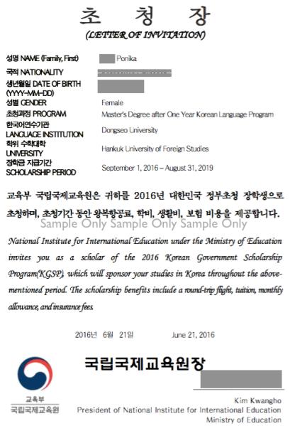 Korean Government Scholarship Program Kgsp Ponika S Random Thoughts